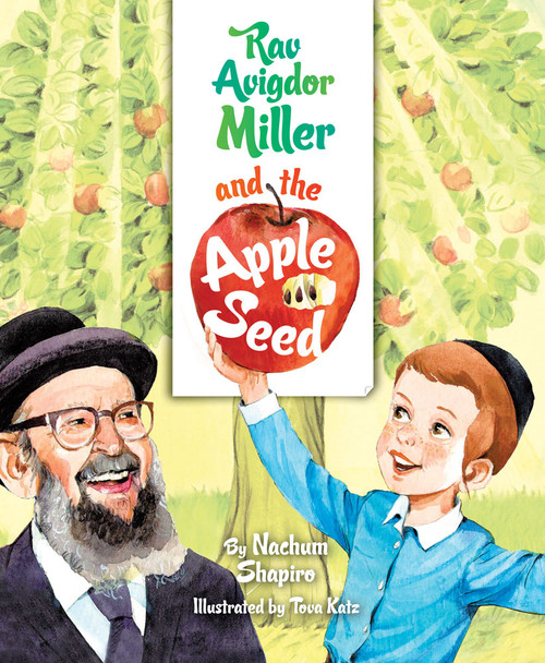 Rav Avigdor Miller and the Apple Seed
