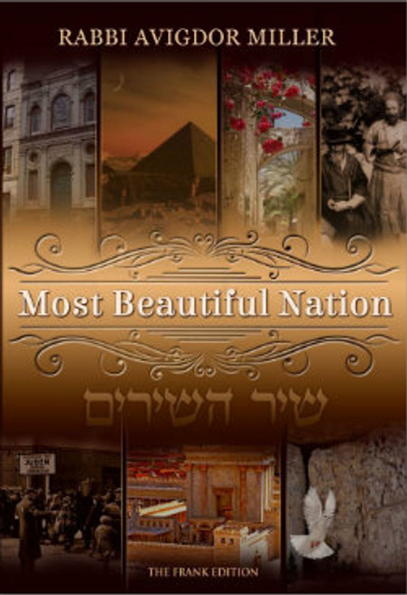 Most Beautiful Nation by Rabbi Avigdor Miller