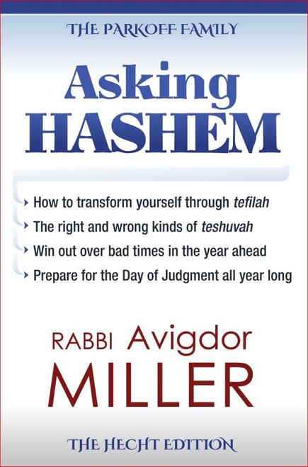 Asking Hashem- Damaged/Clearance