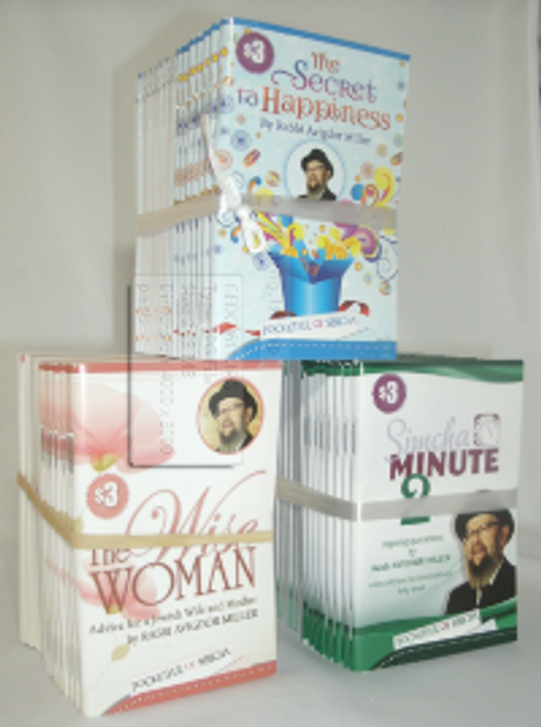 The Secret to Happiness (Pack of 15) — Purim Special
