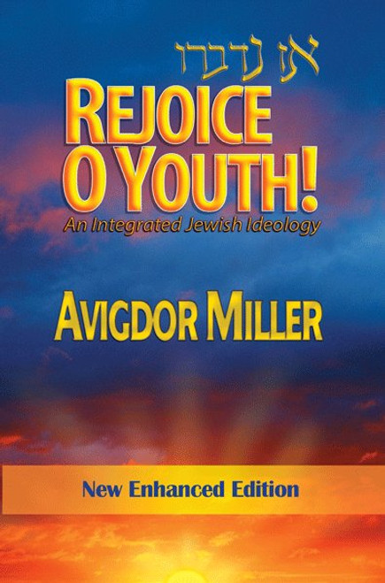 Rejoice, O Youth — Enhanced Edition