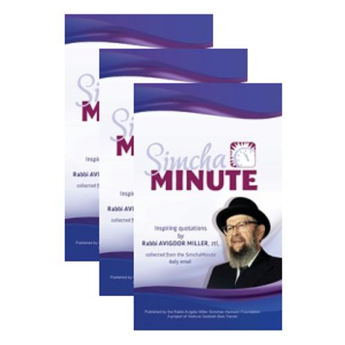 Set of 3 SimchaMinute books by Rabbi Avigdor Miller