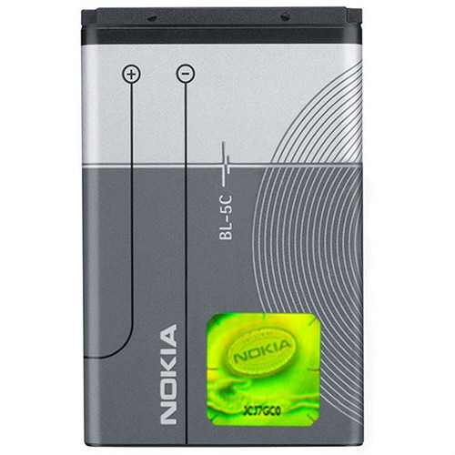 Replacement Battery for Nokia 6630
