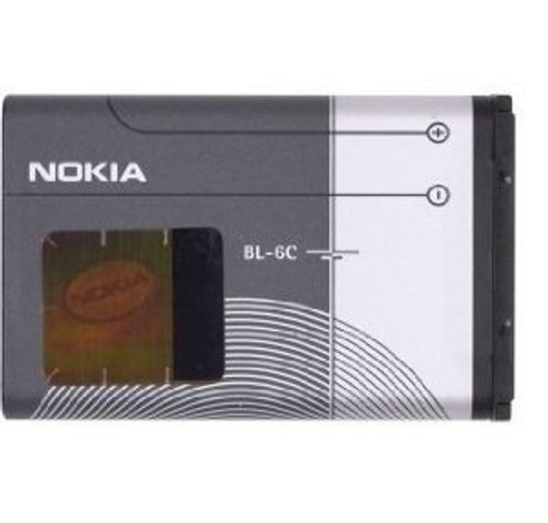 Replacement Battery for Nokia 2865i, 6236i