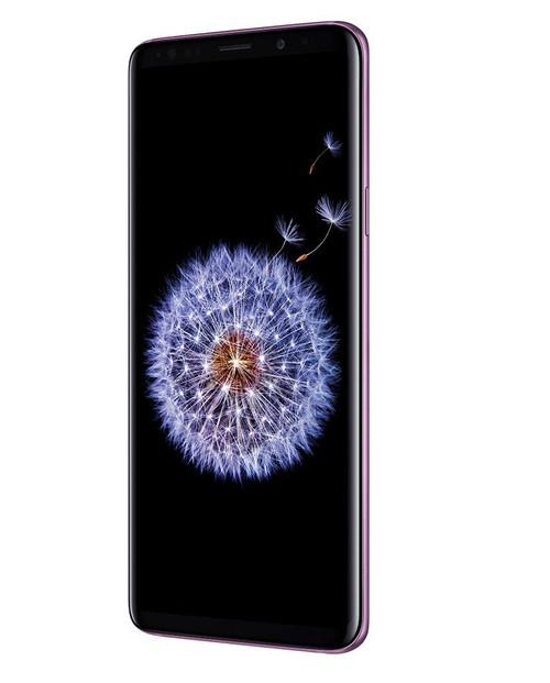 Samsung Galaxy S9 Lilac Purple