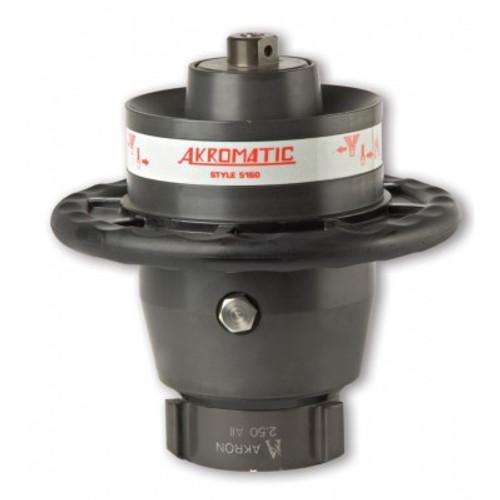 "Akron 2.5"" 1250 GPM Akromatic Master Stream Nozzle"