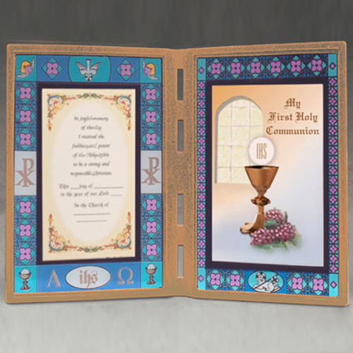 First Communion Stained Glass Frame w/ Color Prayer - Holy Land Art ...