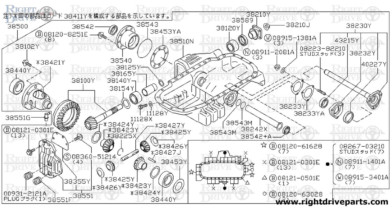 Snap Terrific Nissan Gt R Engine Diagram Gallery Best Image Gtr Wire Binvmus