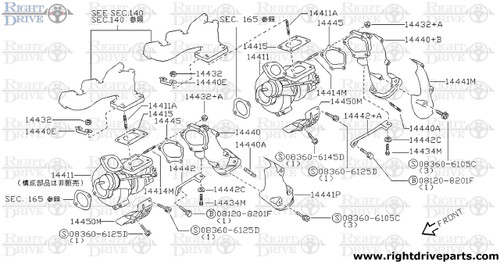 14445 - gasket, turbo charger outlet - BNR32 Nissan Skyline GT-R
