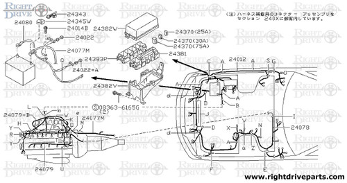 R32 gtr wiring diagram wire center 24022 a wire assembly fusible link bnr32 nissan skyline gt r rh rightdriveparts com r32 gtr asfbconference2016 Images