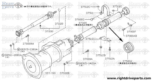 37000ab - bolt  fix propeller shaft