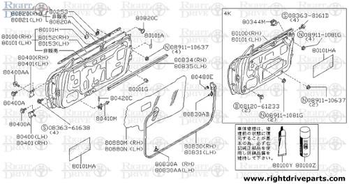 sc 1 st  RightDrive Parts & 80101H - stiffener door - BNR32 Nissan Skyline GT-R