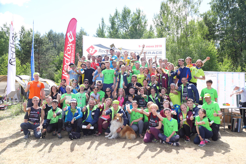 Final results of Red Fox Adventure Race 2018