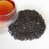 Ginger Black Loose Leaf Tea