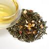 Green Lemonade Loose Leaf Tea