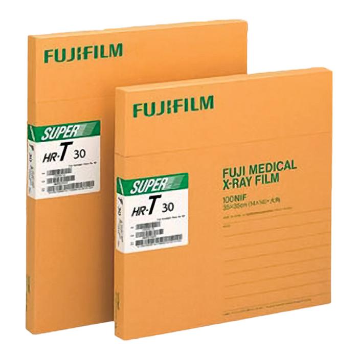 Fuji X Ray Film 14x17
