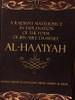 Al-Haa'iyah(A Explanation of the Poem of Ibn Abee Dawud) - Shaykh Abdur Razzaq al-Abbaad