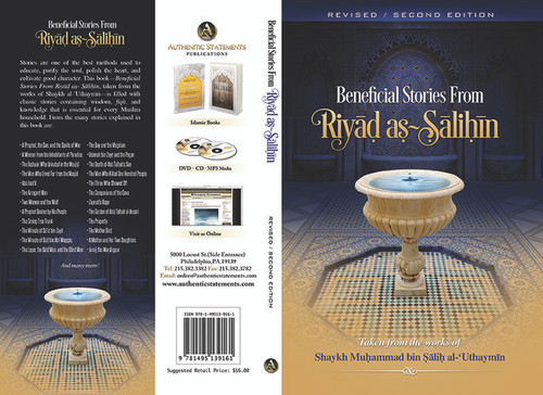 Beneficial Stories From Riyad us Saliheen(taken from the works of) -Shaykh Muhammad al-Uthaymeen