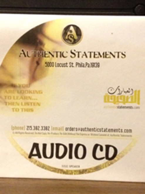 Benefits from al-Fatihah - Moosaa Richardson