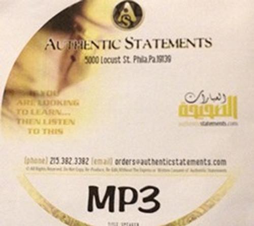 Are we Taking Heed Of Allah - Mustafa George