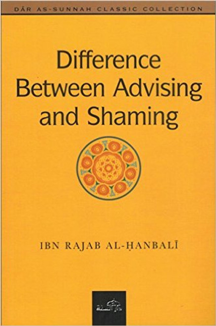 Difference Between Advising And Shaming By al-Haafidh ibn Rajab al-Hanbalee
