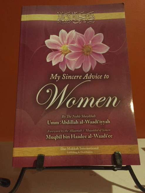 My Sincere Advice To The Women By Shaykhah Umm Abdillah Al-Wadi'iyyah /Paperback