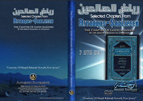 "Riyadh us Saliheen ""The Chapter Of Good Manners"" – Pt.1 to 7 By Dr. Abdur Rahman al-Omaisan"