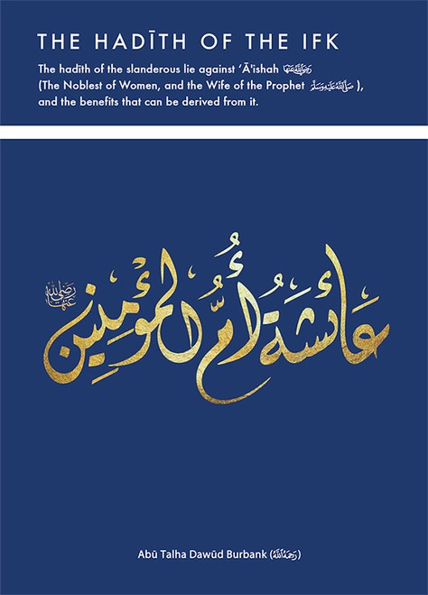 The Hadith Of The Ifk [ the slander of Aishah رضي الله عنها] By Abu Talha Dawud Burbank