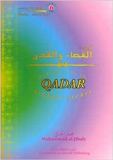 Believing In Allah's Decree{Qadar}- (Eemaan Series / Book 6) -Muhammad al-Jibaly (BKS-00417)