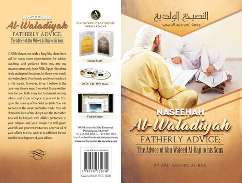 Fatherly Advice: The Advice Of Abu Walid al-Baji To His Sons (An-Nasihah Al-Waladiyyah)-Abu Walid al-Baji(474 AH)