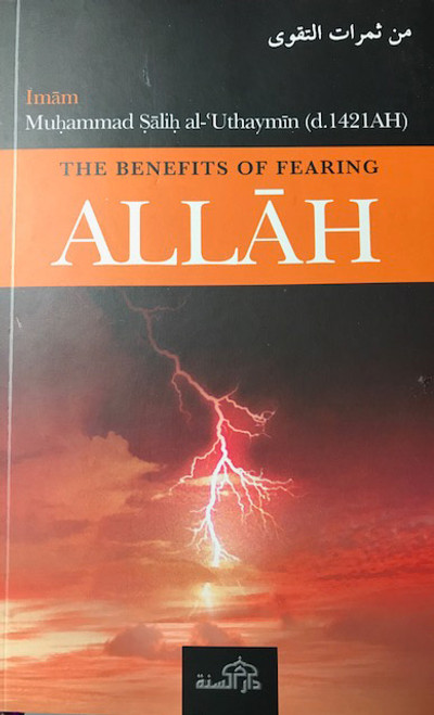 The Benefits Of Fearing Allah By Shaykh Muhammad al-Uthaymeen