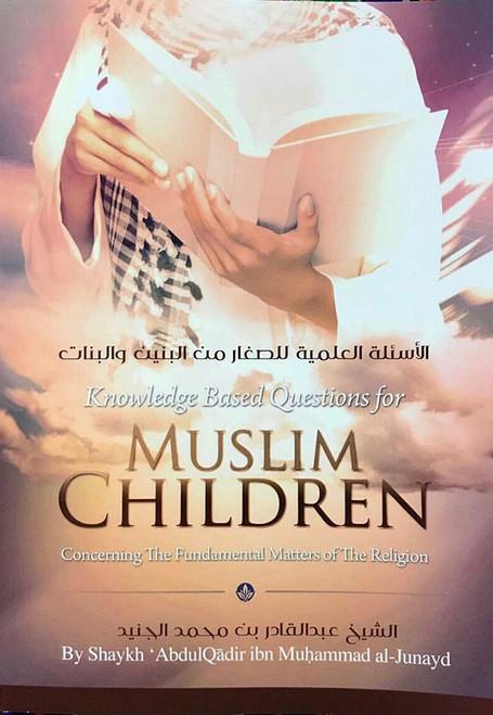 Knowledge Based Questions For Muslim Children (About The Fundamentals Of The Religion) By Shaykh Abdul Qadir al-Junayd