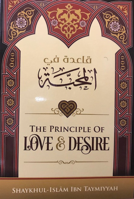 The Principle Of Love And Desire By Shaykul Islam Ibn Taymiyyah