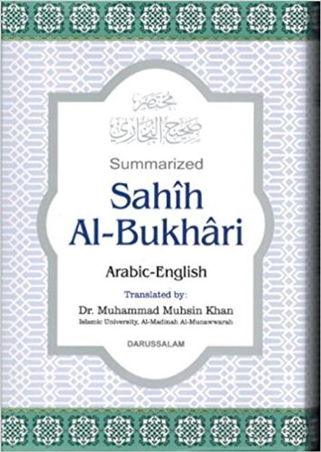 Sahih Al-Bukhari( Arabic-English) Summarized- Hardback-Darussalam