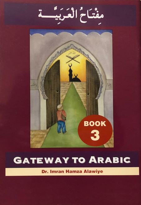 Gateway to Arabic, Book 3 (Arabic) Paperback – by Dr Imran H Alawiye
