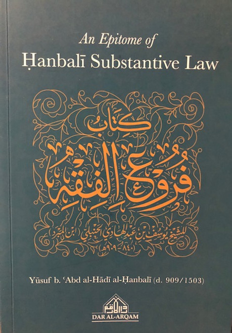 An Epitome oF Hanabali Substantive Law By Shaykh Yusuf bin Abdul Hadi al-Hanbali(d.909/1503)