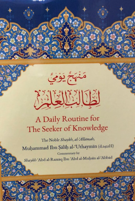 A Daily Routine For The Seeker Of Knoweledge By Shaykh Muhammad Al-Uthaymeen(D.1421A.H.  ) Commentary By Shaykh Abdur Razzaq al-Abbaad