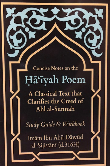 Concise Notes on The Ha'iyah Poem (Study Guide & Workbook) By Imam Ibn Abu Dawud Al-Sijistani(d.316H)