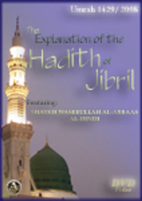 "Explanation Of The Hadith Of Jibril ""What is Islam"" [Pt.1-2]-Umrah 1429/2008-Shaykh Waseeullah al-Abbaas"