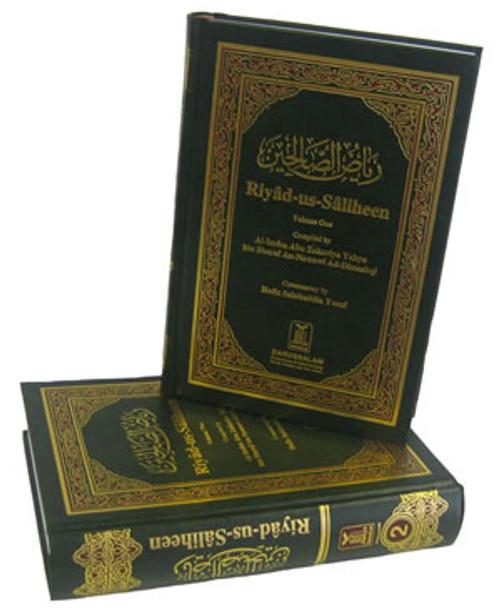Riyad us Saliheen with Commentary (2 volumes - Arabic-English)
