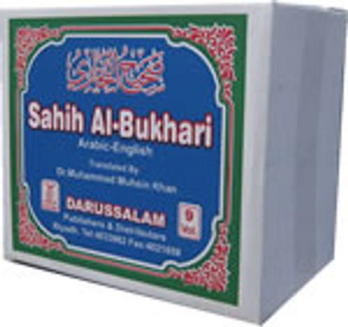 Sahih Al-Bukhari (9 Vol. Set)