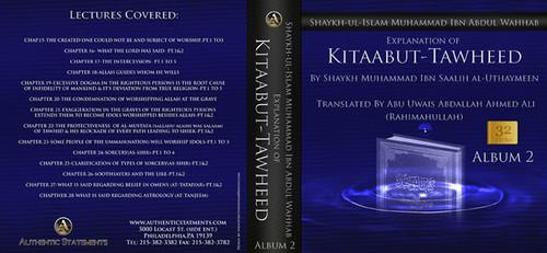 Explanation Of Kitaabut Tawheed [ Shaykhul Islam Muhammad Ibn Abdul Wahhaab] Explain by Shaykh Muhammad al-Uthaymeen Translated By Abu Uwais Abdallah (Rahimahullah)
