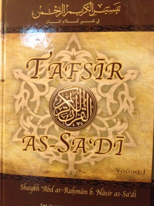 Tafsir As-Sa'di (Vol.1) By Shaykh Abdur Ar-Rahman As-Sa'di