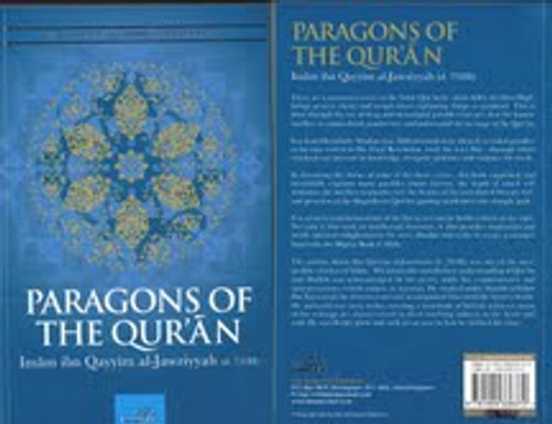 Paragons Of The Qur'aan By Ibn Qayyim Al-Jawziyyah