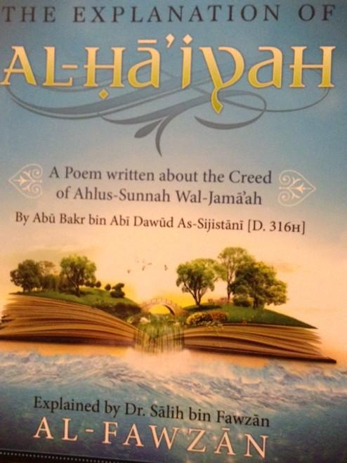The explanation of Al-Haa'iyah by Shaykh Saalih al-Fawzaan