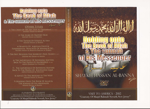 Holding onto the book of Allah & Sunnah of his Messenger by Shaykh Hassan al-Banna