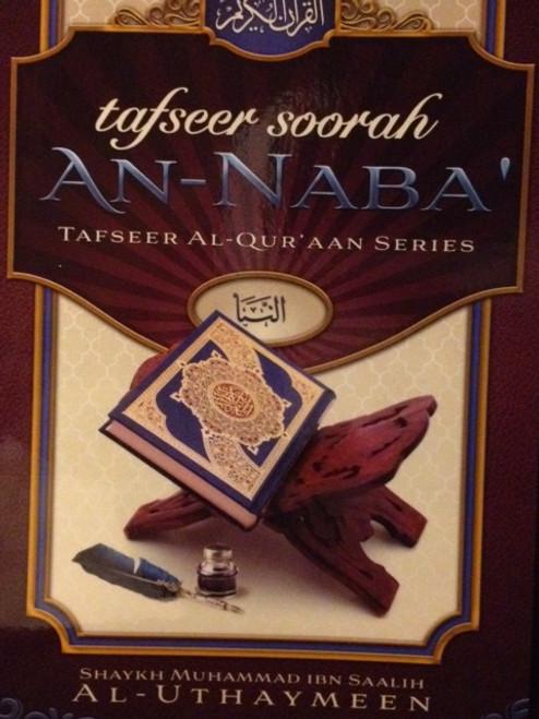 Tafseer Soorah An-Naba' By Shaykh Muhammad Al-Uthaymeen