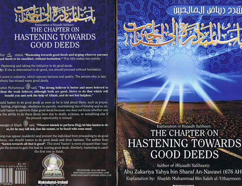 The Chapter On Hastening Towards Good Deeds(Explanation of Riyaadh Saliheen) By Shaykh Muhammad Al-Uthaymeen
