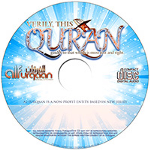 Verily This Qur'aan Guides To That Which Is Most Just And Right