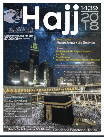 Guidance Tours Hajj 1439 / 2018